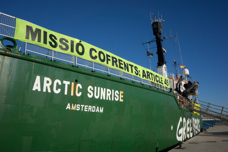 wheelhouse: VALENCIA, SPAIN - DECEMBER 5, 2014: Greenpeaces vessel the Arctic Sunrise at the Port of Valencia. Greenpeace is a nongovernmental environmental organization with offices in over 40 countries.