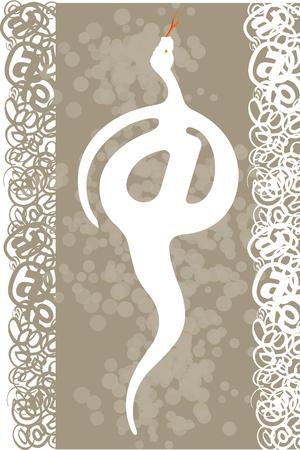 vector illustration of a snake-shaped e-mail symbol