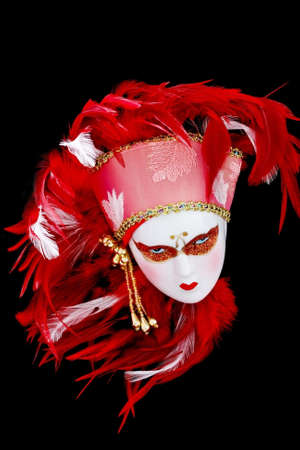 sultry: Venetian Mask with red and white feathers, and mysterious sultry expression.