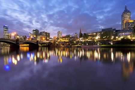melbourne: Melbourne, Australia, viewed over the Yarra River at dusk