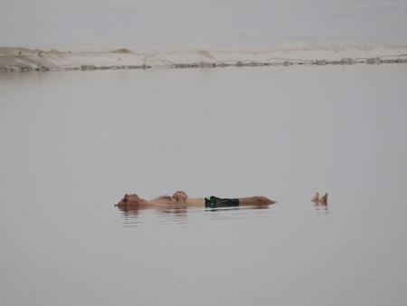 flotation: Relax on the Dead Sea Editorial