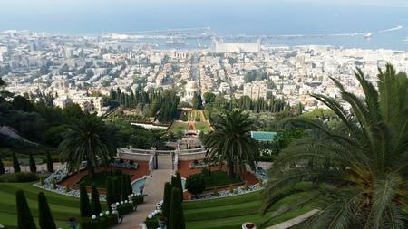 bahai: Bahai gardens in Haifa