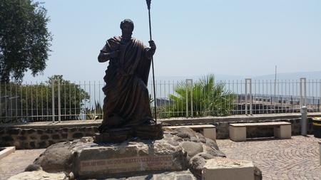 Saint Peter, Capernaum