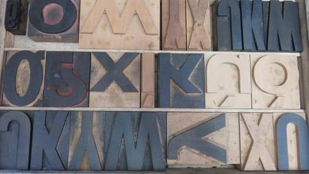 wooden characters for offset Foto de archivo