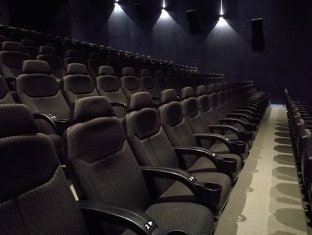 seating: Seating inside a movie theater