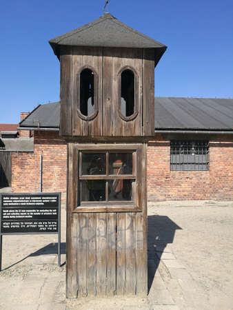 auschwitz: Auschwitz concentration camp Editorial