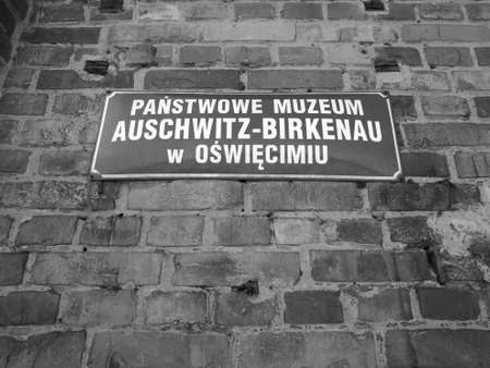 Birkenau concentration camp Editorial