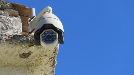 revolving video surveillance system