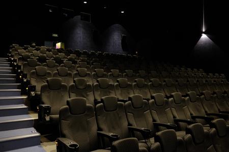 empty movie theater Stok Fotoğraf
