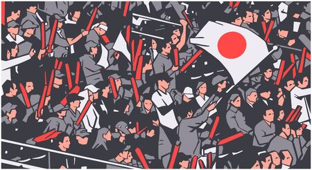 Illustration of arena stadium crowd at sports event waving Japanese flag