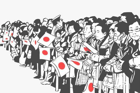 Illustration of Japanese crowd waving flags at golden week celebration Illustration