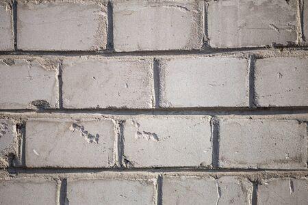 concrete block: The wall  concrete block Stock Photo