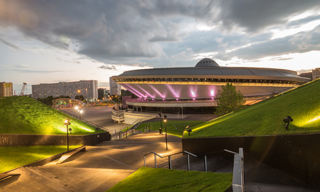 Night view of the International Conference Center in Katowice