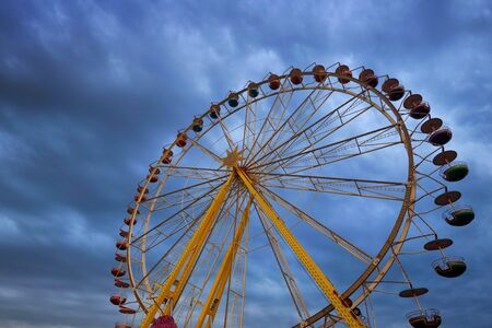entertaiment: Great carousel called colloquially the ferris wheel