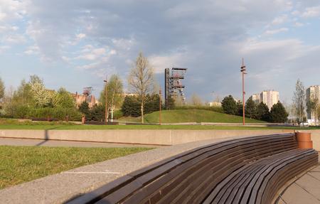 Afternoon view of the Katowice Zdjęcie Seryjne