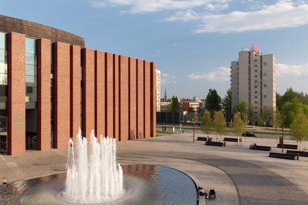Afternoon view of the Katowice Zdjęcie Seryjne - 100414845