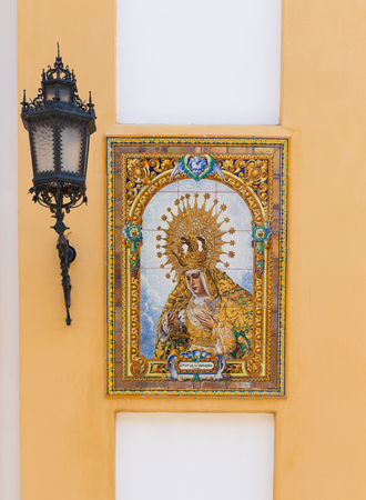 churches. traditional Andalusian decoration from tiles Stockfoto