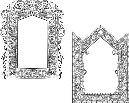 Two Art Nouveau Frames. Set of black and white illustrations. Vector