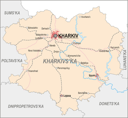 oblast: Map of Kharkiv Oblast with major cities and roads Illustration