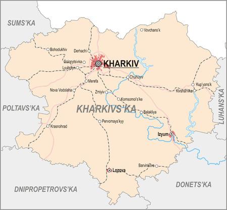 kharkov: Map of Kharkiv Oblast with major cities and roads Illustration