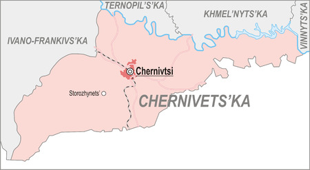 oblast: Map of Chernivtsi Oblast with major cities and roads Illustration