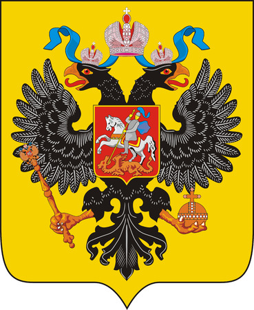 Colorful coat of arms of the Russian Empire. Vector illustration. XIX century. Illustration