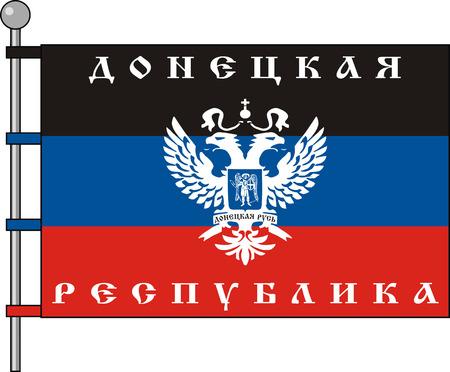 separatism: Flag of Donetsk Peoples Republic, 2014, Ukraine. Vector illustration Illustration