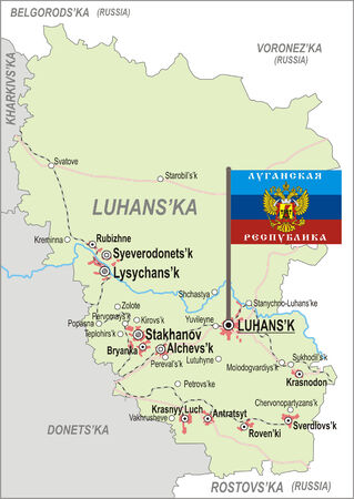 luhansk: Map of Luhansk Oblast with major cities and roads and with flag of Luhansk Peoples Republic Illustration