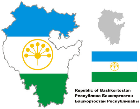 federation: Outline map of Bashkortostan with flag. Regions of Russia. Vector illustration. Illustration