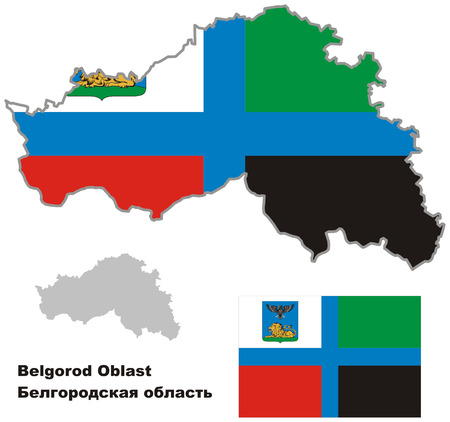Outline map of Belgorod Oblast with flag. Regions of Russia. Vector illustration. Vector