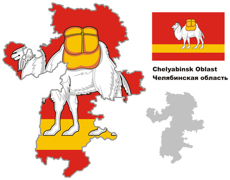 oblast: Outline map of Chelyabinsk Oblast with flag. Regions of Russia. Vector illustration.