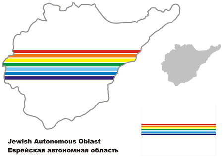 oblast: Outline map of Jewish Autonomous Oblast with flag. Regions of Russia. Vector illustration.