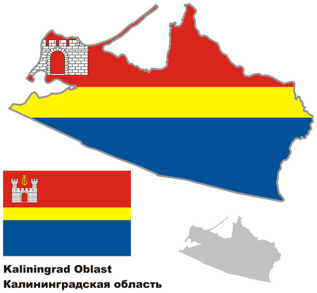 oblast: Outline map of Kaliningrad Oblast with flag. Regions of Russia. Vector illustration.