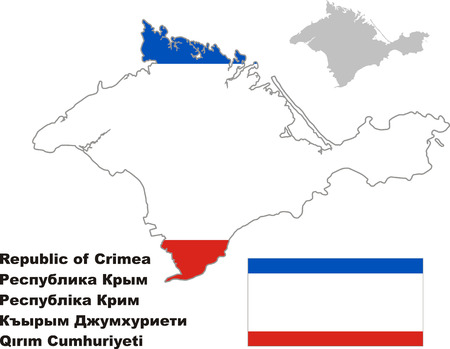 crimea: Outline map of Crimea with flag. Regions of Russia. Vector illustration.