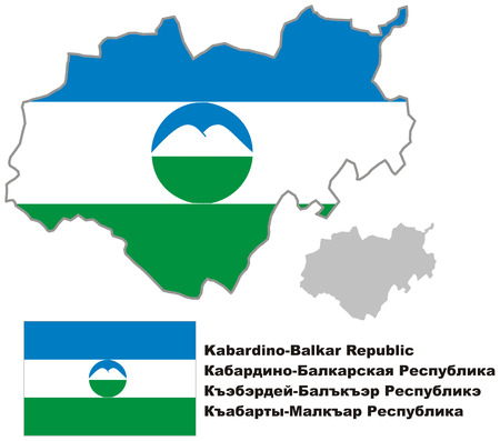 regional: Outline map of Kabardino-Balkaria with flag. Regions of Russia. Vector illustration.