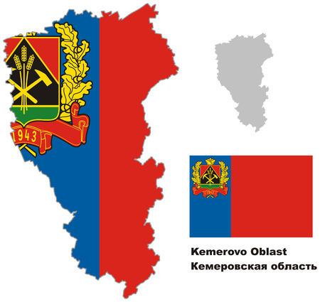 oblast: Outline map of Kemerovo Oblast with flag. Regions of Russia. Vector illustration.