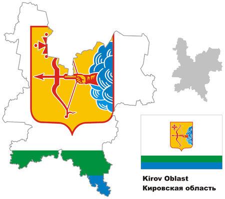 regional: Outline map of Kirov Oblast with flag. Regions of Russia. Vector illustration. Illustration