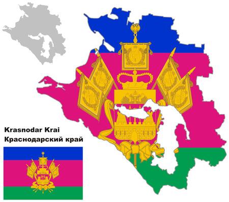 Outline map of Krasnodar Krai with flag. Regions of Russia. Vector illustration. Illustration