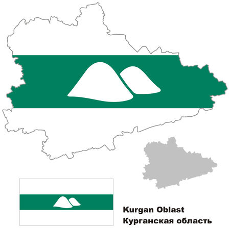 oblast: Outline map of Kurgan Oblast with flag. Regions of Russia. Vector illustration.
