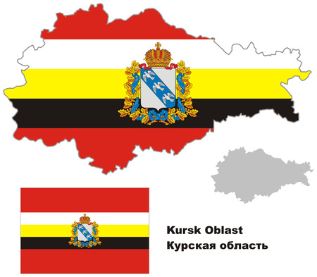 Outline map of Kursk Oblast with flag. Regions of Russia. Vector illustration. Vector