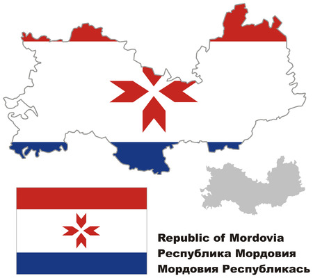 regional: Outline map of Mordovia with flag. Regions of Russia. Vector illustration. Illustration