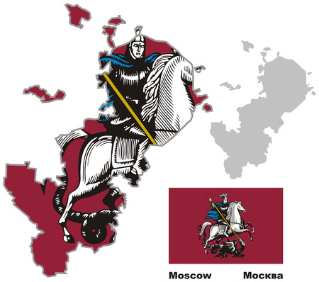 moskva: Outline map of Moscow with flag. Regions of Russia. Vector illustration. Illustration