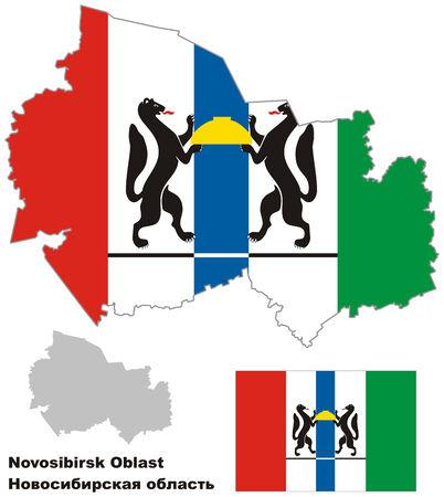 regional: Outline map of Novosibirsk Oblast with flag. Regions of Russia. Vector illustration. Illustration