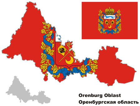 oblast: Outline map of Orenburg Oblast with flag. Regions of Russia. Vector illustration. Illustration