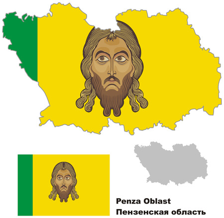 oblast: Outline map of Penza Oblast with flag. Regions of Russia. Vector illustration. Illustration