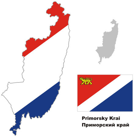 ussuri: Outline map of Primorsky Krai with flag. Regions of Russia. Vector illustration.
