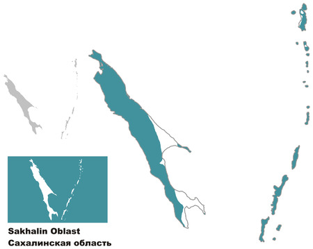 oblast: Outline map of Sakhalin Oblast with flag. Regions of Russia. Vector illustration.