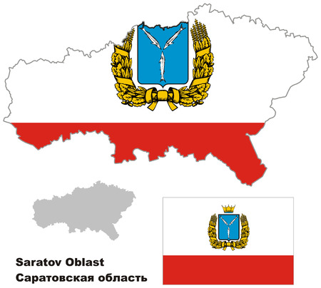 regional: Outline map of Saratov Oblast with flag. Regions of Russia. Vector illustration. Illustration