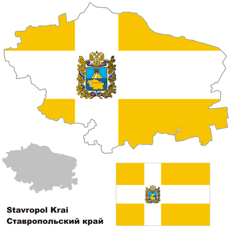 regional: Outline map of Stavropol Krai with flag. Regions of Russia. Vector illustration.