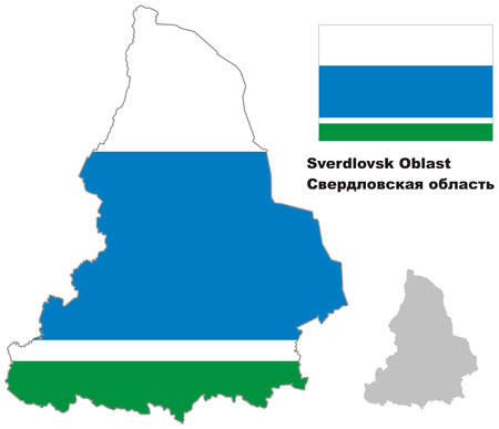 Outline map of Sverdlovsk Oblast with flag. Regions of Russia. Vector illustration. Vector
